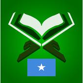 Quran Somali icon