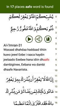 Quran Somali apk screenshot