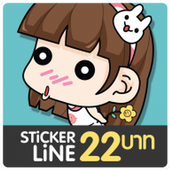TAMOME LINE Sticker icon