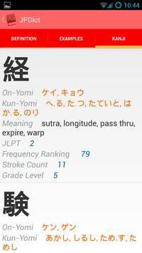 JPDict Japanese Dictionary apk screenshot