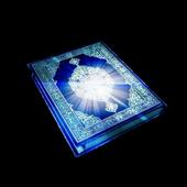 Quran Translations icon
