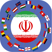 ترنسلیت فارسی icon