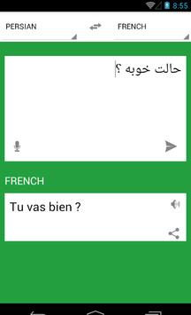 ترنسلیت فارسی apk screenshot