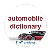 Rus-Eng automobile dictionary icon