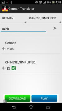 Speaking German Translator apk screenshot