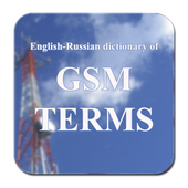 Dictionary of GSM terms icon