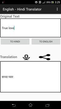 English - Hindi Translator poster