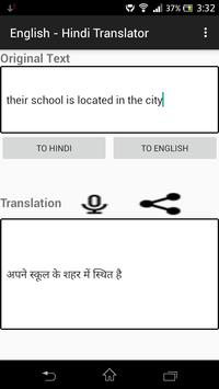 English - Hindi Translator apk screenshot