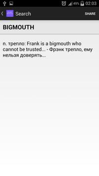 English-Rus slang dictionary apk screenshot