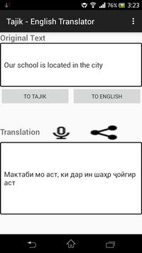 Tajik - English Translator apk screenshot