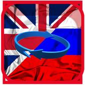 translator english to russian icon