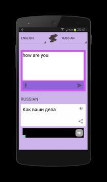 translator english to russian apk screenshot