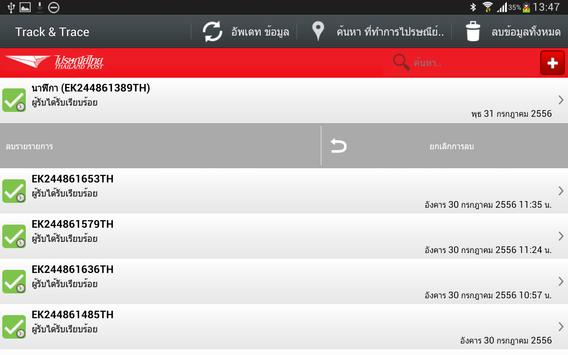 Thailand Post Track & Trace apk screenshot