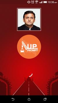 UP PROMPT poster