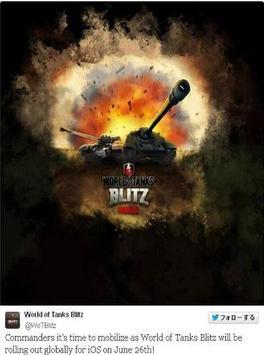 Guide For Tank World apk screenshot