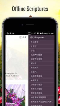 Guan Yin Citta Essential Guide poster