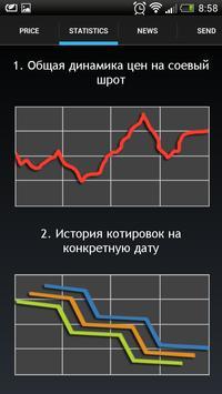 Trionis Info apk screenshot