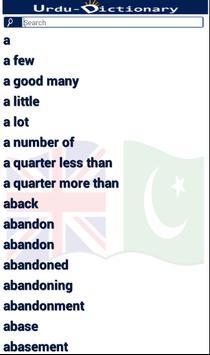 English To Urdu Dictionary 16 apk screenshot