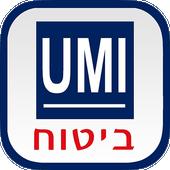 UMI - סוכנות לביטוח icon
