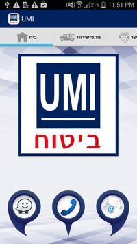 UMI - סוכנות לביטוח poster