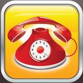 Call Recorder! Light version! icon