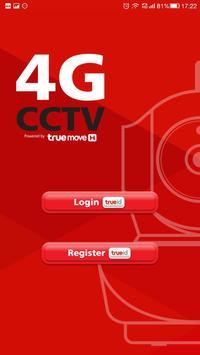 True CCTV. poster
