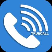 Free Truecaller guide icon