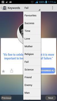 Quote Box apk screenshot