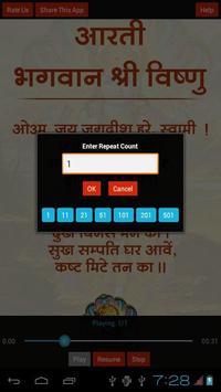 Vishnu Aarti apk screenshot