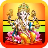 Ganesh Aarti Hindi + Audio icon