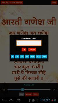 Ganesh Aarti Hindi + Audio apk screenshot