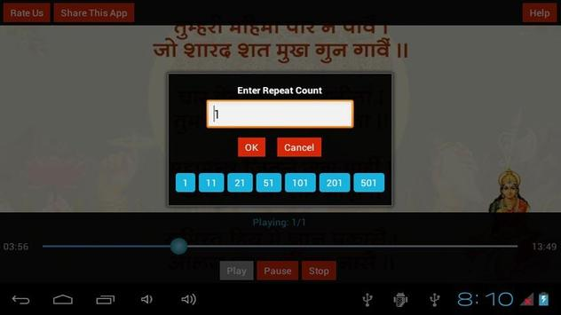 Gayatri Chalisa Hindi + Audio apk screenshot
