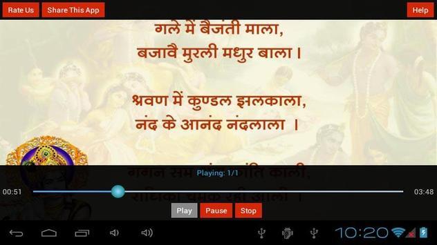 Kunj Bihari Aarti poster