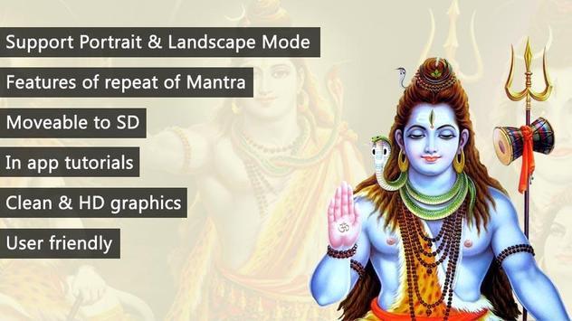 Maha Mritunjay Mantra poster
