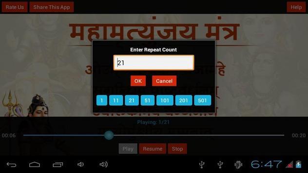 Maha Mritunjay Mantra apk screenshot