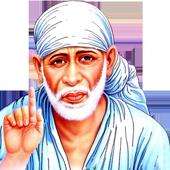 Sai Mantra, Repeat Option icon