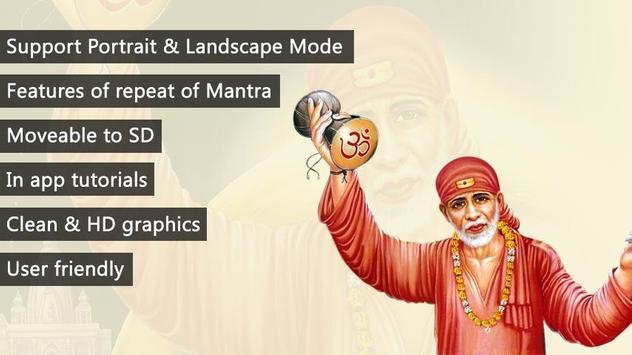 Sai Mantra, Repeat Option poster