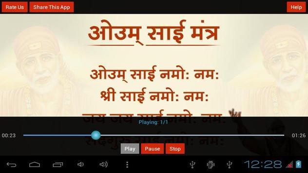 Sai Mantra, Repeat Option apk screenshot