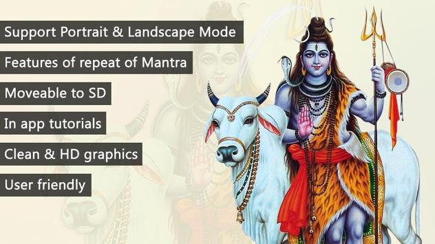 Shiv Mantra, Repeat Option poster