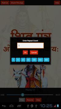 Shiv Mantra, Repeat Option apk screenshot