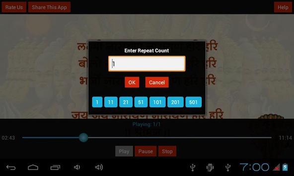 Shriman Narayan Bhajan apk screenshot