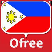 필리핀 오프리 국제전화 icon