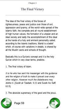 Imam Mahdi- The Awaited Savior apk screenshot