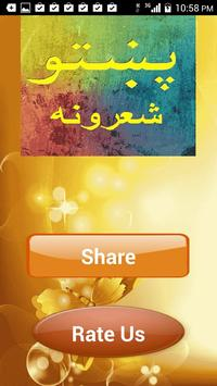 Pashto Poetry Collection poster