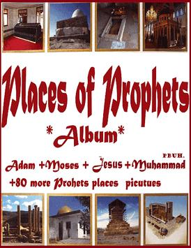 Places of Prophets Pictures poster