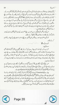 Zavia 3 by Ashfaq Ahmed apk screenshot
