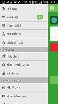 M2Fjob apk screenshot