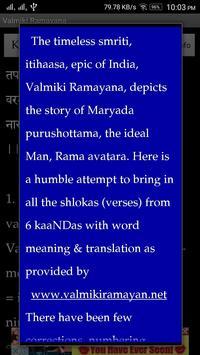 Valmiki Ramayana (offline) apk screenshot