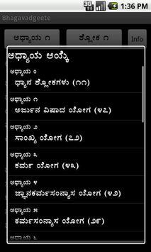 Bhagavadgeete apk screenshot