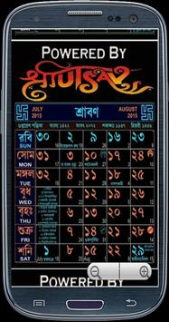 Bengali Calendar 2016 apk screenshot